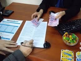 Переваги кредитування у кредитній спілці